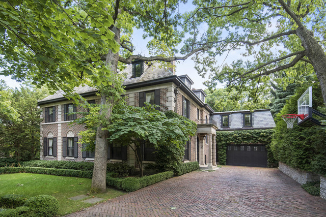 Property for sale at 2888 Sheridan Place, Evanston,  Il 60201