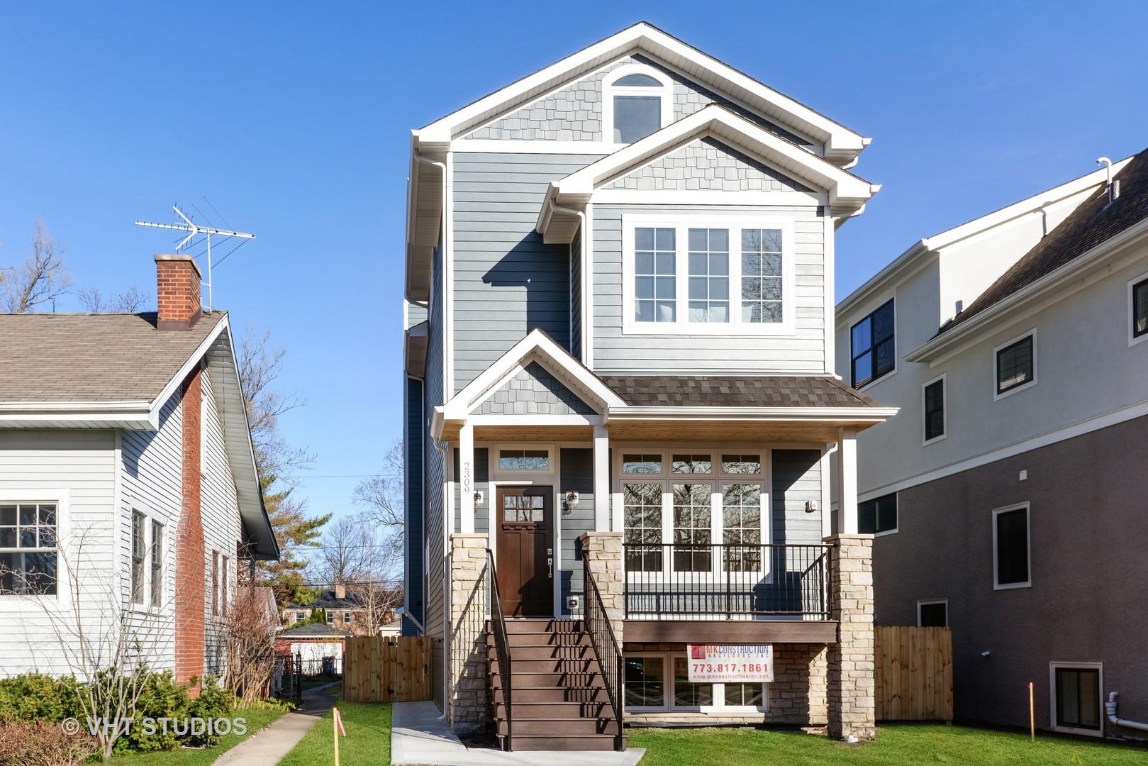 2309 Grey Avenue, Evanston IL 60201