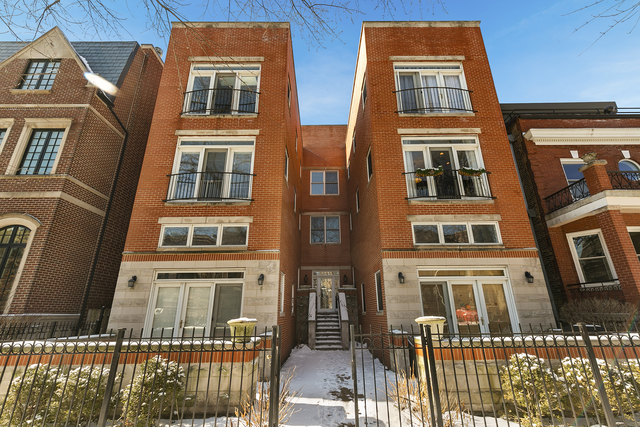 Property for sale at 3834 N Greenview Avenue # 2S, Chicago,  Illinois 60613