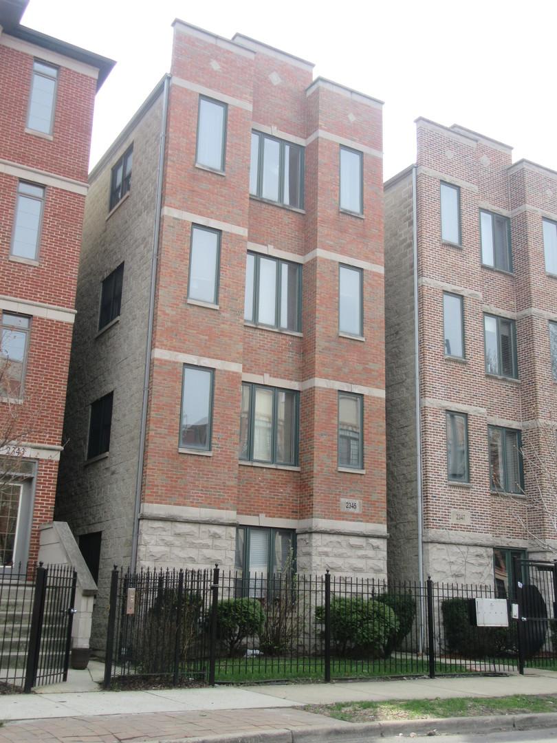 2345 West Harrison Street, #3, Chicago, IL 60612