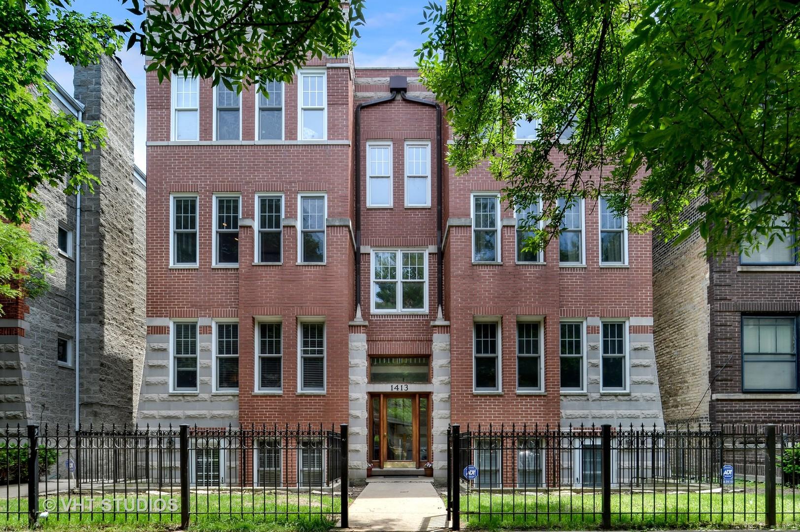 1413 West Cuyler Avenue, #2E, Chicago, IL 60613